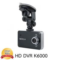 กล้องติดรถยนต์ HD DVR รุ่น K6000