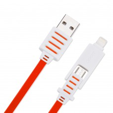 Eloop สายชาร์จ 2 in 1 USB Fast Charging Data Cable Double Sided สีแดง