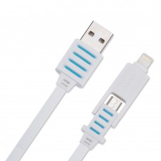 Eloop สายชาร์จ 2 in 1 USB Fast Charging Data Cable Double Sided สีขาว