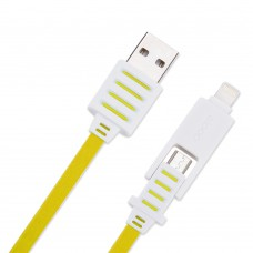 Eloop สายชาร์จ 2 in 1 USB Fast Charging Data Cable Double Sided สีเหลือง
